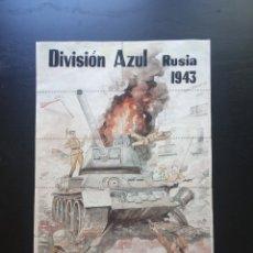 Carteles Guerra Civil: 10 CUPONES RACIONAMIENTO, MANRESA BARCELONA. RUSIA 1943. DIVISIÓN AZUL. GUERRA CIVIL. Lote 275341908