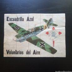 Carteles Guerra Civil: 10 CUPONES RACIONAMIENTO DE FUENTESAUCO, ZAMORA. ESCUADRILLA AZUL, VOLUNTARIOS DEL AIRE. AVIACION. Lote 275507898