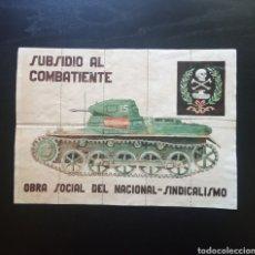 Carteles Guerra Civil: 10 CUPONES RACIONAMIENTO DE ENTRIMO, ORENSE. TANQUE. OBRA SOCIAL DEL NACIONAL. GUERRA CIVIL. Lote 275508388