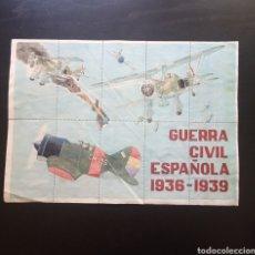 Carteles Guerra Civil: 10 CUPONES RACIONAMIENTO DE BARCELONA ( TORDERA). GUERRA CIVIL ESPAÑOLA 1936-39. AVIACION. Lote 275510268