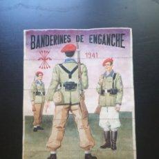 Carteles Guerra Civil: 10 CUPONES RACIONAMIENTO DE CIUDAD REAL ( LA SOLANA) DIVISIONARIOS. GUERRA CIVIL. FALANGE. Lote 275510693