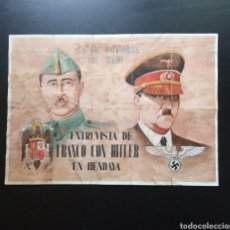 Carteles Guerra Civil: 10 CUPONES RACIONAMIENTO DE SIMANCAS, VALLADOLID. HITLER, FRANCO, HENDAYA 1940. GUERRA CIVIL.. Lote 277459768