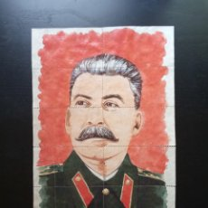 Carteles Guerra Civil: 10 CUPONES RACIONAMIENTO DE COIN, MALAGA. STALIN. GUERRA CIVIL.. Lote 277459898