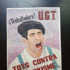 Carteles Guerra Civil: 10 CUPONES RACIONAMIENTO DE ABRERA, BARCELONA. U.G.T. GUERRA CIVIL.. Lote 277460523