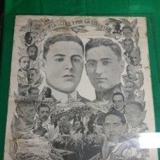 Affiches Guerre Civile: CARTEL PAPEL CARTON REPÚBLICA ESPAÑOLA. LOS CAPITANES FERMIN GALAN Y GARCIA HERNANDEZ. GUERRA CIVIL.. Lote 284340638