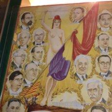 Affiches Guerre Civile: CARTEL DE PAPEL CARTON REPÚBLICA ESPAÑOLA 1931. GUERRA CIVIL. Lote 284356403