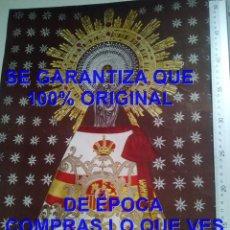 Carteles Guerra Civil: 1937 CARTEL NUESTRA SEÑORA DEL PILAR LUKER 100% ORIGINAL 630X480 MM C5. Lote 287263343