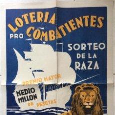 Carteles Guerra Civil: CARTEL ANTIGUO LOTERIA PRO COMBATIENTES-SEVILLA 1937. Lote 292581228