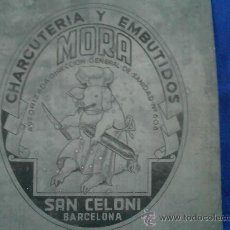 Carteles: PLANCHA DE CINC PUBLICITARIA DE SAN CELONI - BARCELONA. Lote 31922125