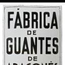 Carteles: CHAPA ESMALTADA - FÁBRICA DE GUANTES- GRANDIN BARCELONA. Lote 43930509