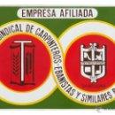 Carteles: GREMIO SINDICAL DE CARPINTEROS DE BARCELONA-CHAPA PLÚRIMA. Lote 45141634