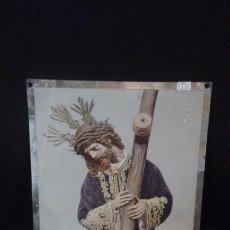 Carteles: CHAPA DE NTRO.SEÑOR DEL GRAN PODER,SEVILLA,PRECIOSA,168X246MM , LIT ARTISTICA CORUÑA. Lote 51593808
