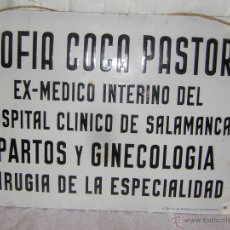 Carteles: CHAPA DE PUBLICIDAD ESMALTADA, SALAMANCA. Lote 51678466
