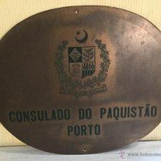 Carteles: CARTEL CONSULADO PAKISTAN EN OPORTO. Lote 54758130