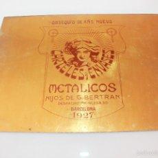Carteles: CHAPA PUBLICIDAD CARTELES Y ENVASES METÁLICOS, HIJOS DE G. BERTRAN, BARCELONA, LAS LANZAS, VELÁZQUEZ. Lote 57589310
