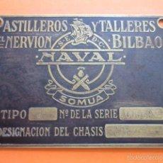 Carteles: ANTIGUA Y MUY RARA PLACA ASTILLEROS Y TALLERES NERVION BILBAO NAVAL SOMUA. Lote 57937299