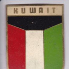 Affiches: BANDERA DE KUWAIT - CHAPA METALICA ESMALTADA DE COCHE - AÑO 1950/60 . Lote 61688700