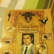 Carteles: CARTEL DE POZO BLANCO HOMENAJE A PAQUIRRI. Lote 63009843