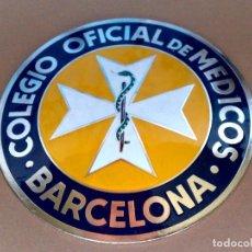 Carteles: PLACA ESMALTADA-COLEGIO OFICIAL DE MEDICOS DE BARCELONA (7,5CMS.DIAMETRO). Lote 80424689