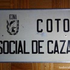 Carteles: CARTEL DE CHAPA TROQUELADO CON RELIEVE - ICONA - COTO SOCIAL DE CAZA. Lote 99701247