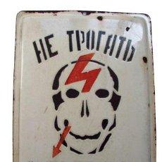 Carteles: PLACA ESMALTADA SOVIÉTICA. Lote 103824179
