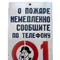 Carteles: PLACA ESMALTADA SOVIÉTICA. Lote 103826211