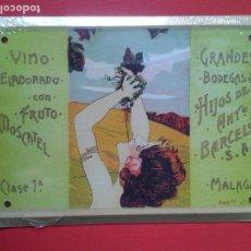 Carteles: CARTEL CHAPA PUBLICITARIA DE METAL LOS ANUNCIOS DE TU VIDA MALAGA , VINO MOSCATEL BARCELO. Lote 104317503