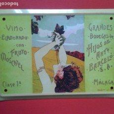 Carteles: CARTEL CHAPA PUBLICITARIA DE METAL LOS ANUNCIOS DE TU VIDA MALAGA , VINO MOSCATEL BARCELO. Lote 104317523