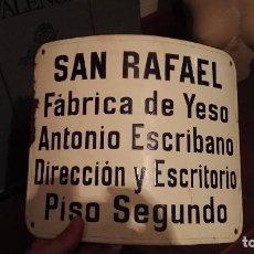Carteles: CHAPA ESMALTADA . Lote 104846899