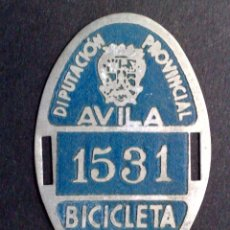 Carteles: CHAPA MATRICULA DE BICICLETA,AÑO 1956 DE AVILA-DIPUTACIÓN PROVINCIAL (6CMS.X 4CMS.). Lote 112737663