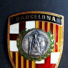 Carteles: CHAPA ANTIGUA,ESMALTADA,BARCELONA,PROTEGUI-ME,NTRA.SRA.DE LA MERCED (6CM. X 4,5CM.). Lote 115555435
