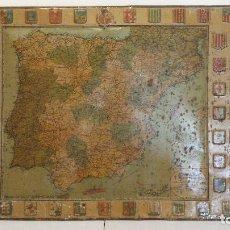 Carteles: CHAPA LITOGRAFIADA -AÑO 1930 -MAPA DE ESPAÑA Y PORTUGAL-OBSEQUIO DE LA CASA SERVUS Y KAOL-. Lote 122259575