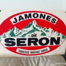 Carteles: CARTEL LETRERO JAMONES DE SERÓN. DOBLE CARA. PARA COLGAR. ANTIGUO ULTRAMARINOS COLMADO.. Lote 124235311