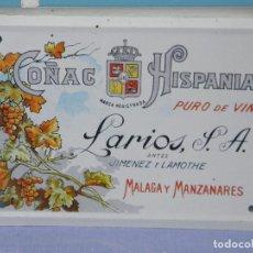 Carteles: CARTEL DE METAL COLECCIÓN LOS ANUNCIOS DE TU VIDA, COÑAC HISPANIA. Lote 127450107