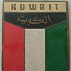 Carteles: CHAPA METALICADE COCHE KUWAIT. Lote 127520619