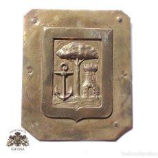 Carteles: CHAPA ESCUDO DE HUELVA 11,5 X 9,5 CM. Lote 128167267