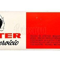 Carteles: CARTEL CHAPA PUBLICIDAD A DOS CARAS HOJAS DE AFEITAR MAQUINILLAS CUCHILLAS BETER . Lote 128589847
