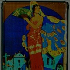 Carteles: CARTEL DE METAL CÓRDOBA 1934. Lote 132255209