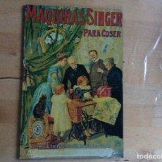 Carteles: REPRODUCCION CARTEL MÁQUINAS SINGER. Lote 140774894