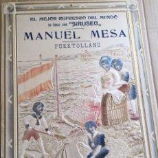 Carteles: CARTEL MEJOR REFRESCO DEL MUNDO , SIRUSEC. Lote 141317646