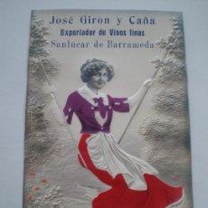 Carteles: VINOS FINOS - J. GIRON Y CAÑA //ANTIGUO CARTEL PUBL. RELIEVE AÑOS 30 // SANLUCAR DE BARRAMEDA CADIZ. Lote 145166314