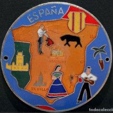 Carteles: ANTIGUA CHAPA EN ACERO PLACA ESMALTADA ESPAÑA TAMAÑO GRANDE 70MM. Lote 116897699