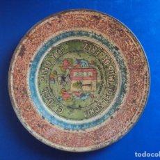 Carteles: (PUB-190251)PLATO LITOGRAFIADO PUBLICIDAD C.DEL PINO Y Cª. - VINOS LEGITIMOS DE JEREZ. Lote 151089042