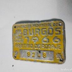 Carteles: ARBITRIO DE RODAJE DE CARRO, BURGOS 1966. Lote 158983618
