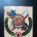 Carteles: PLACA ESMALTADA CUERPO SUPERIOR DE POLICIA LOCOMOTORA BARCO LAUREL - POLICIA NACIONAL ESPAÑA. Lote 160844874