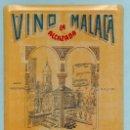 Carteles: CHAPA PUBLICITARIA - LA ALCAZABA VINO DE MALAGA - 17,5 CM. X 12,5 CM.. Lote 160869574