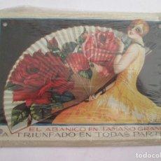 Carteles: EL ABANICO EN TAMAÑO GRANDE - CHAPA METALICA COLECCION ANUNCIOS DE TU VIDA 17,5X12,5 CM PRECINTADA. Lote 162098314