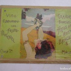 Carteles: BODEGAS HIJOS DE BARCELO MALAGA CHAPA METALICA COLECCION ANUNCIOS DE TU VIDA 17,5X12,5 CM PRECINTADA. Lote 162098606