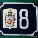 Carteles: ANTIGUA PLACA DE NÚMERO DE CALLE METÁLICA Nº 8 REUS (TARRAGONA). Lote 165517046