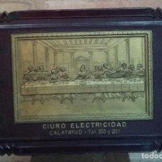 Carteles: ANTIGUO CARTEL DE PUBLICIDAD DE LA EMPRESA CIURO ELECTRICIDAD DE CALATAYUD.. Lote 166824586